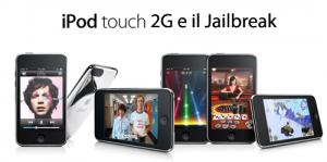 ipodtouch2g_jailbreak