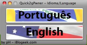 quick2gpwner-4