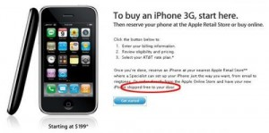 apple-store-iphone-3g