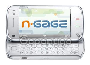 NGAGE N97