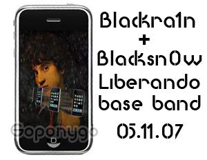 Blackra1n + Blacksn0w