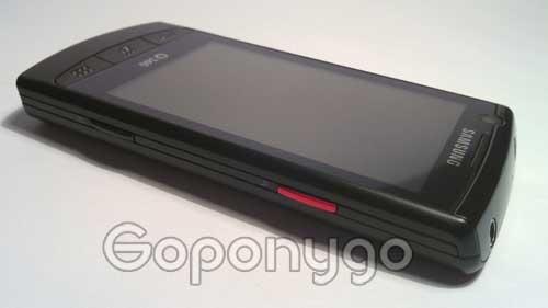 Fotografías-Samsung-M1-GPG-(3)