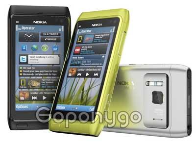 Nokia-N8 verde