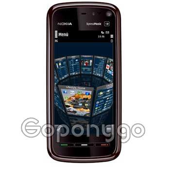 spb-mobile-shell-5800-symbi