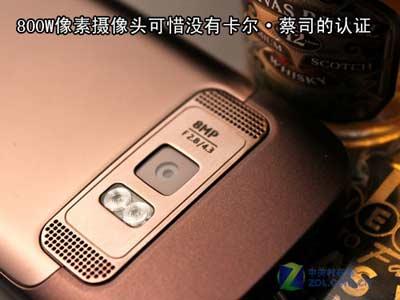 Nokia C7 cámara
