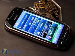 Nokia C7 frontal