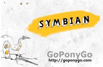 Symbian dejará de ser una fundación