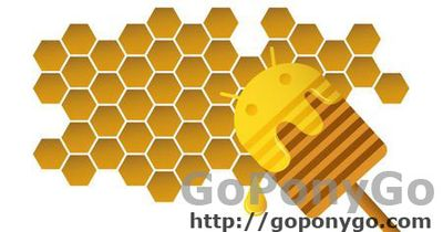 Honeycomb Android logo