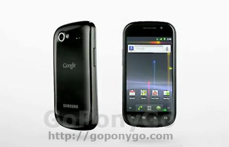 Nexus-S-goponygo