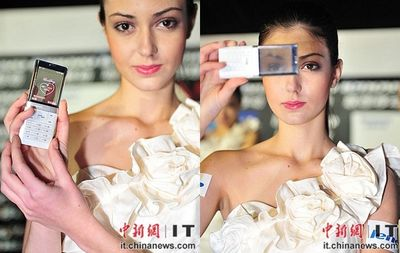 Teléfono móvil S800 de Lenovo con pantalla transparente