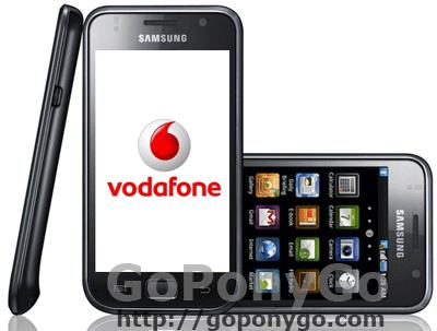 Samsung-galaxy-s-vodafone