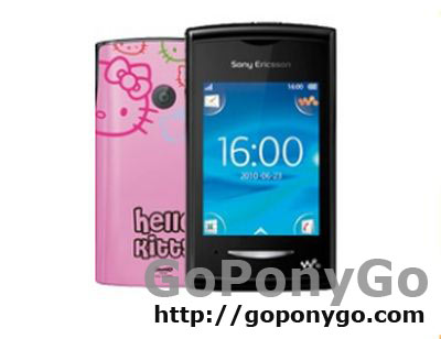 Móvil Sony Ericsson Yendo Hello Kitty con Phone House
