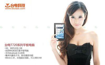 Tablet Chino Teclast Tpad T720