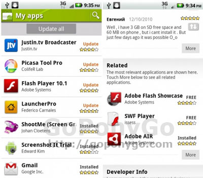 android-market-new-ui--1