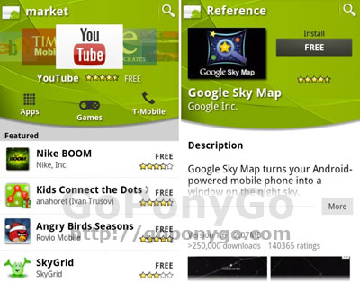 android-market-new-ui-2