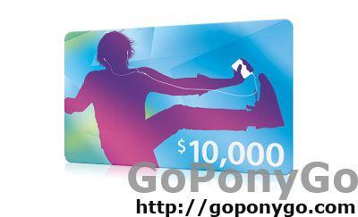 Tarjeta de iTunes de 10,000 dólares
