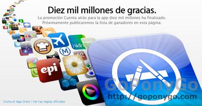 AppStore10000