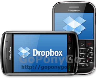 Dropbox para Blackberry