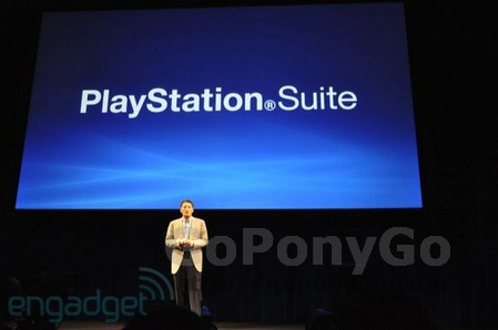 PlayStation Suite para Android (2)