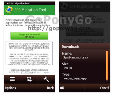 spb-migration-tool-2