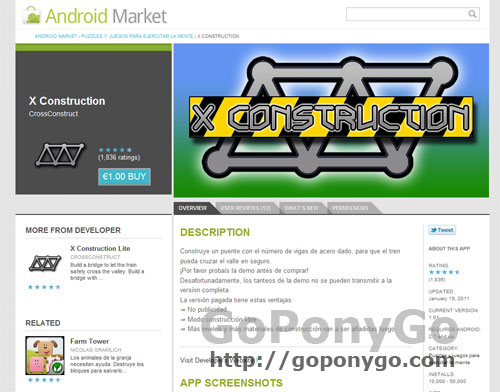 Android-Market-Online-2