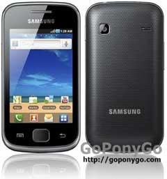 Samsung Galaxy Gio, Android de gama media