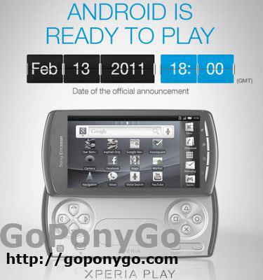Presentación Xperia Play el 13 de Febrero