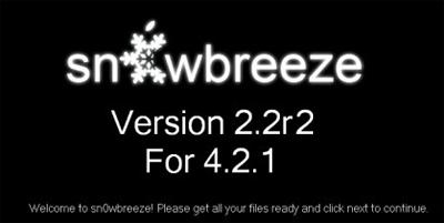 snowbreeze_00