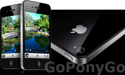Como-conseguir-un-iphone-4-portabilidad-amago