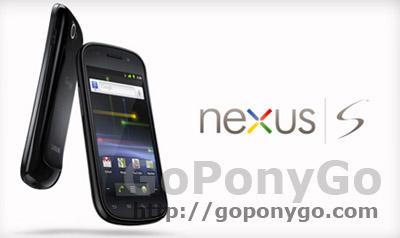 Nexus-S_-Vodafone