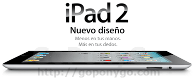 Unboxing del iPad 2