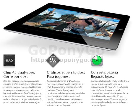 iPad2_GPG_02