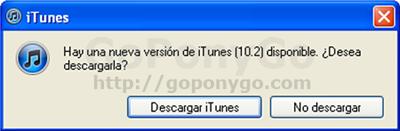 iTunes102_GPG