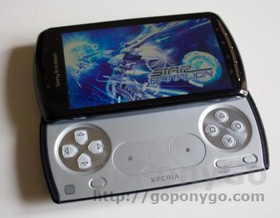 Análisis-goponygo-Xperia-Play