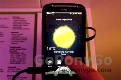 HTC-Sense-3D
