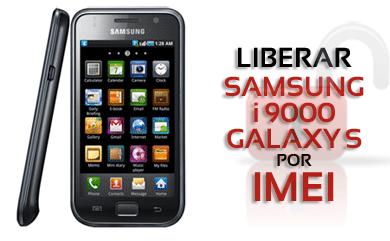 SamsungGalaxyS_IMEI