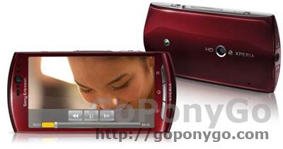 Sony-Ericsson-Xperia-Red