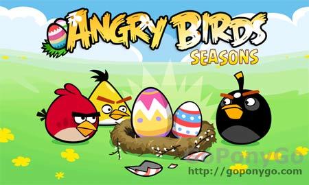 Angry Birds Seasons actualizado por Pascua