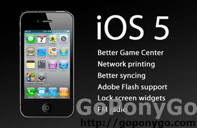 iOS 5.0 iPhone