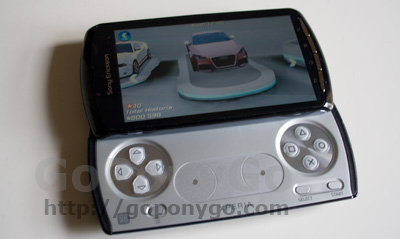 xperia-play-precio-orange