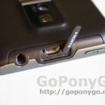 06- Fotografías TIFF LG Optimus 2X