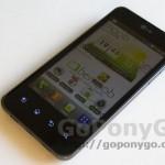 10- Fotografías TIFF LG Optimus 2X