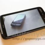 Actualización a Android Gingerbread 2.3.4 para el HTC Sensation
