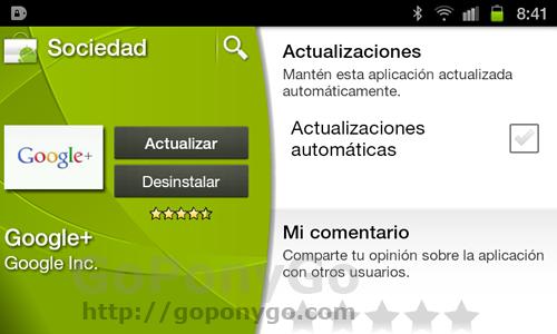 actualización-google-plus