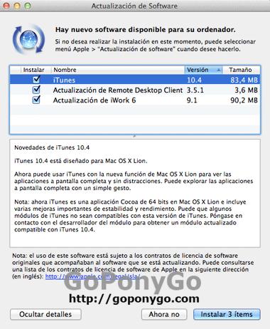 iTunes104_00_GPG