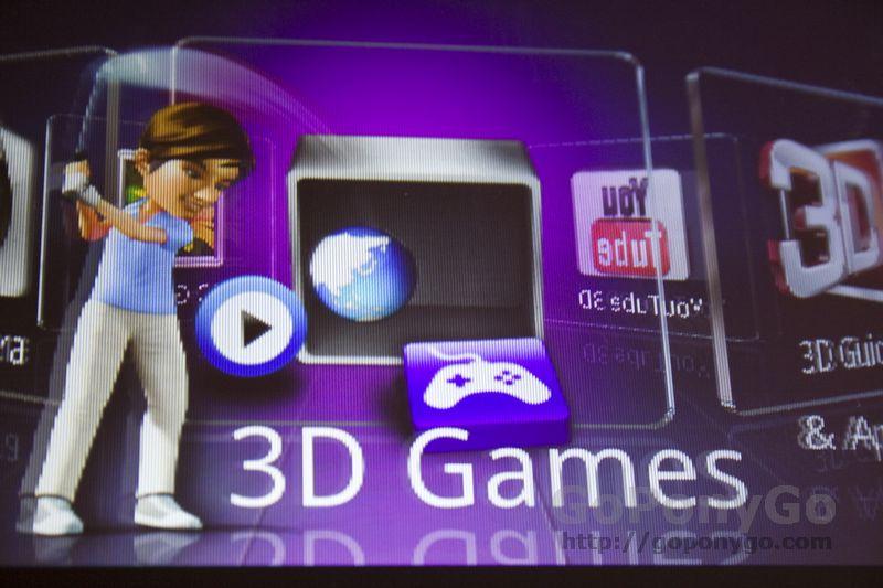 23 - Fotografías TIFF LG Optimus 3D