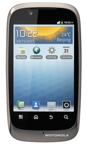 Motorola-FireXT-GRANDE