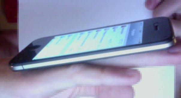 Imagen filtrada del futuro iPhone 5