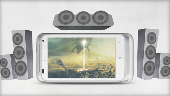 HTC-Radar-2
