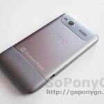 04 - Fotografías JPG HTC Radar